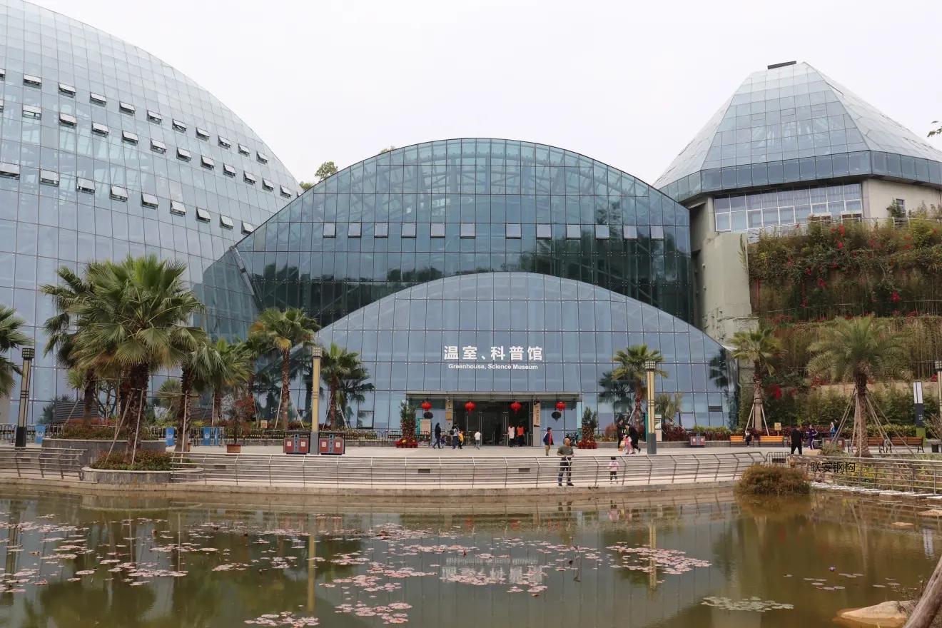 钢结构工程案例:惠州植物园项目