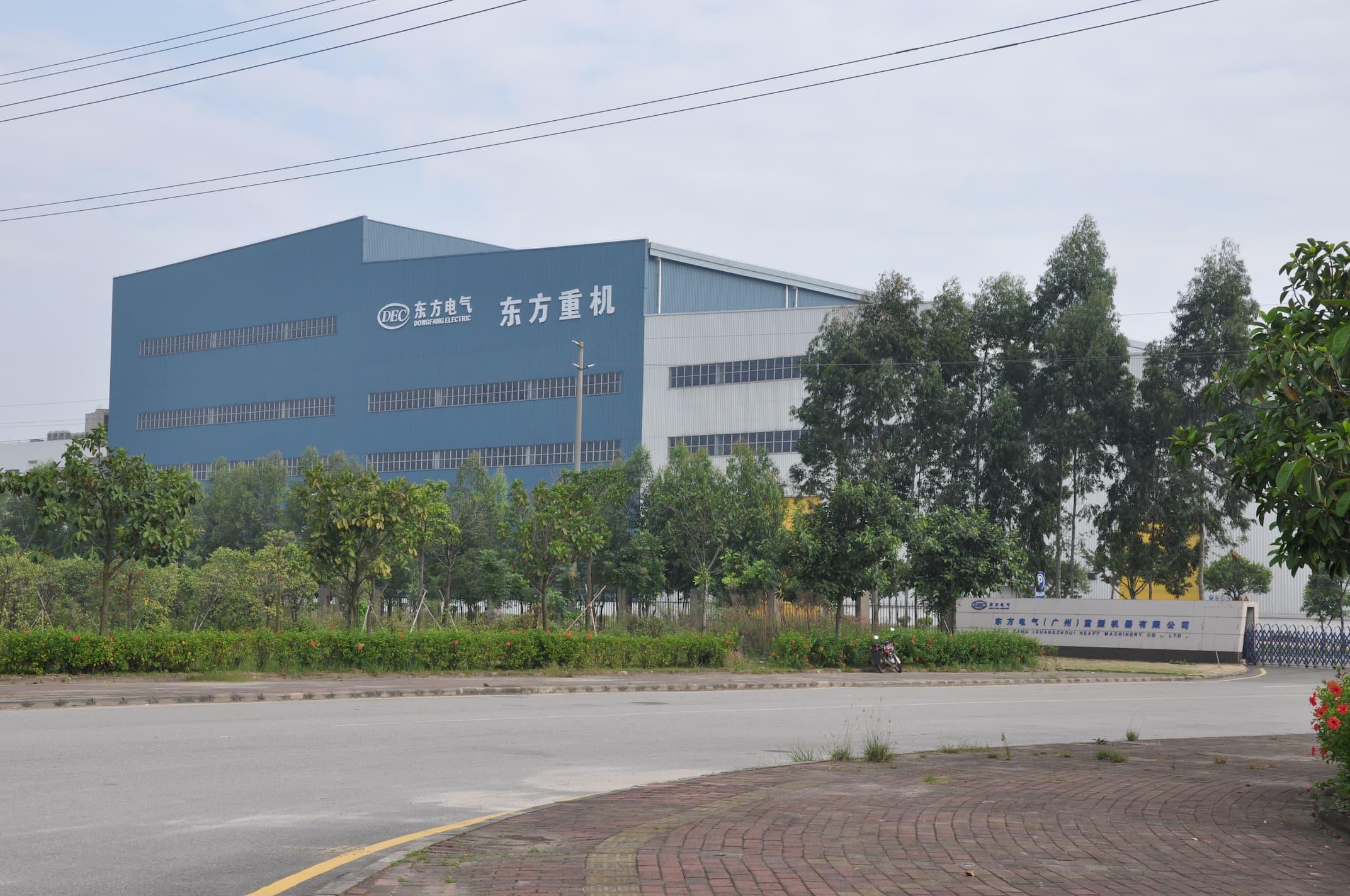 钢结构工程案例:东方电气厂房